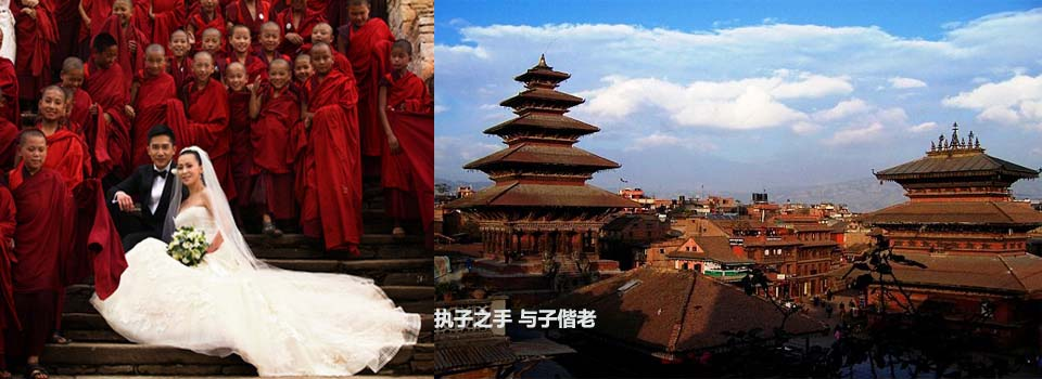 不丹尼泊尔旅游